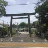 『【三重】三重縣護國神社の御朱印』の画像