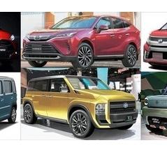 【必読】2020年にフルモデルチェンジする新型車一覧まとめ