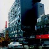 『京大教授が怖いこと言ってる「3.11は日本の地震の仕組みを変えた」』の画像
