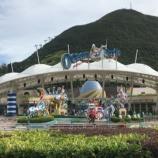 『【香港最新情報】「海洋公園(オーシャンパーク)、再開初日は行列」』の画像