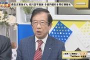 【佐川氏不起訴】武田邦彦「朝日新聞はじめ野党も国民に謝罪を」「起訴にならない程度で国会を空転させた罪の方が大きい。」