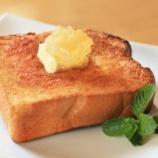 『パンも食べます。「はちみつバター」で♪』の画像