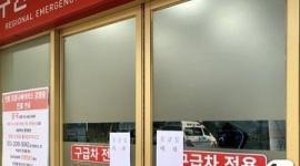 【新型肺炎】韓国議員「日本をコロナ汚染地域に指定しろ!」→韓国での感染者が急増してブーメラン直撃