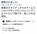 【悲報】松坂桃李さん、オタクツイートでまたもファンの女性を困惑させてしまう