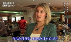【世界の寿司】   イギリス人 「うちの料理は 本物の日本食です。」    ぜんぜん違うじゃねえか!   海外の反応