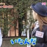 『【乃木坂46】れかたんの『ずっといたよ~!』めっちゃ可愛かったな〜・・・』の画像