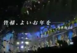 """【乃木坂46】今年もまたあの""""CM""""来るかな・・・・・※動画あり"""