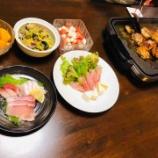 『娘の帰省で若い女の子向けの食卓になる合田家、スパルタンな和食が恋しいぜ #ネトウヨ安寧 』の画像