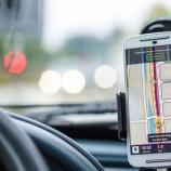 『AIと運転中にスマホを操作する「ながら運転」厳罰化』の画像