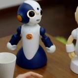 『3年後、ロボットは親友になり、やがて分身になる』の画像