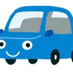 【画像】日産の国内向け新型車、ついにボルボっぽくなってしまうwwwwwwww