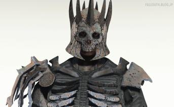 King of the Wild Hunt - Full Armor Set