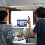 『松ヶ崎食材を使った オンライン親子料理教室』の画像