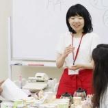 『「お茶で弁証施膳する!」新セミナーを「薬膳インストラクター」セミナーの午前中にします!』の画像