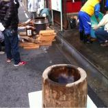 『戸田市鍛冶谷町会、今日は餅つきです』の画像