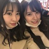 『【乃木坂46】衛藤美彩、元NMB藤江れいなとの2ショット写真が公開!!!』の画像