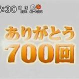 『第700回 (結果・回顧)2017年ダービー卿CT/△ロジチャリス重賞初制覇』の画像