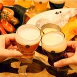 『丸の内のテラス(換気がいい!)で「COEDOビール テイスティングセット」』の画像