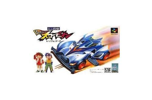 【ゲーム】ミニスーパーファミコン 9月29日発売のサムネイル画像