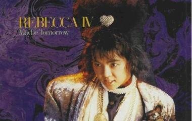 『レベッカ 「REBECCA Ⅳ〜Maybe Tomorrow〜」』の画像