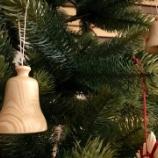 『クリスマスオーナメント追加〜のはなし』の画像