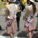 2012年 横浜開港記念みなと祭 国際仮装行列 第60回 ザ よこはま パレード その2(にいがた観光親善大使)
