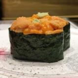 『【北海道ひとり旅】新千歳空港 函太郎『北海道最後の食事はこのお店』』の画像