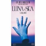 『【×年前の7月21日 - その5】1993年7月21日:LUNA SEA - IN MY DREAM (WITH SHIVER)(2nd SINGLE)』の画像