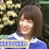 『【乃木坂46】中田花奈、指をペロペロ舐められる・・・』の画像