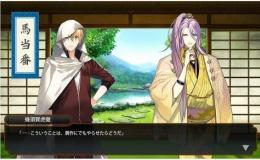 【刀剣乱舞】蜂須賀の遠征帰ってきた時のボイス、ちょっと切なく聞こえるのはなぜだ…