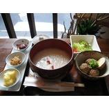 『「神戸岩茶荘」で薬膳粥♪』の画像