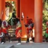 『平安神宮 節分祭 2020年2月3日 【情報】』の画像