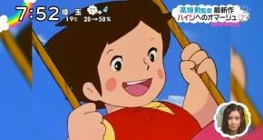 スタジオジブリ最新作『かぐや姫の物語』の新シーンが紹介されました。