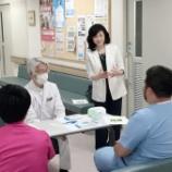 『北海道礼文町国民健康保険船泊診療所にて造型療法の講座を担当させて頂きました。』の画像