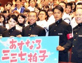 【悲報】剛力彩芽ヒロインのドラマが視聴率低調で2話カットへ
