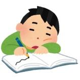 『作文や読書感想文が苦手な子ども』の画像