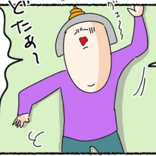 サミィ・チャンのしょうもない日報『終日ギャグ生活』