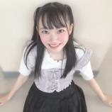 『[ノイミー] 本田珠由記「床にぺたんと座ってみたりしてみた、えへへ!」【みるてん】』の画像