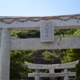 『福岡旅行vol.6~芥屋の大門~』の画像