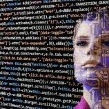 『人間が身につけた技術を脅かすAI(人工知能)』の画像