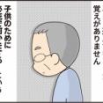 """仕事人間だった父が…! 初孫のために見せた""""必死の表情""""とは?【ほわわん娘絵日記 第25話】"""