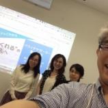 『【開催レポート】ペライチサポーター養成講座 IN 静岡県浜松市』の画像
