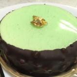 『誕生日のお祝いに素敵なケーキ(オクシタニアル東京本店@水天宮前)』の画像