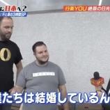 『【乃木坂46】阪口珠美、いきなりゲイカップルにインタビューしてしまうwwwwww』の画像