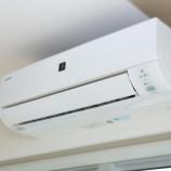 『【画像】エアコンを古いのから新しいのに変えたんだが、電気代の差がヤバすぎるので見せるわwwwwwwww』の画像