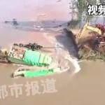 【動画】中国、川の堤防が決壊!バスやトラックを決壊場所に投入、水没させ塞ぐ!