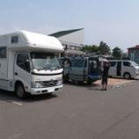 『2015年 6月15~16日 8J730ZYM移動運用:蓬田町・玉松海岸』の画像