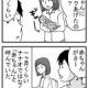 【育児漫画218】赤ちゃん呼び