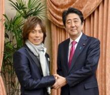 『安倍首相とつんく♂が会談!!安倍首相「『LOVEマシーン』の歌詞は今私たちが進めている政策と合致する」「ワクワクする日本に」』の画像