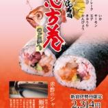 『無添加でおいしいものだけの催しを伊勢丹新宿店B1でやります』の画像